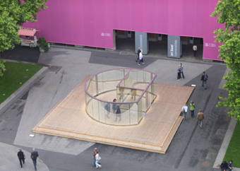 Dan Graham / Pavillion, installation view, Public Art Project, 2008 / 2008