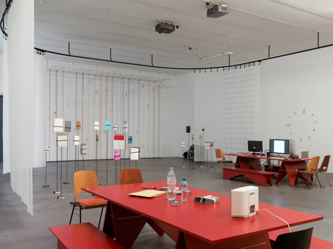 Various Artists / Exhibition view, LUMA Foundation, Zürich / 2014