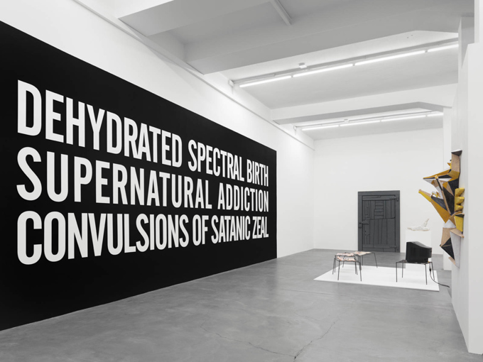 "Various Artists / ""Works by"", exhibition view, Galerie Eva Presenhuber, Zürich / 2015"